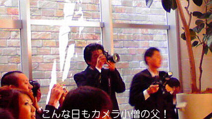 井本家・松尾家結婚披露宴!!_d0051146_19103359.jpg
