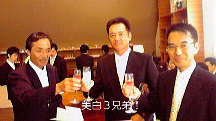 井本家・松尾家結婚披露宴!!_d0051146_19103371.jpg