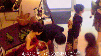 井本家・松尾家結婚披露宴!!_d0051146_19103378.jpg