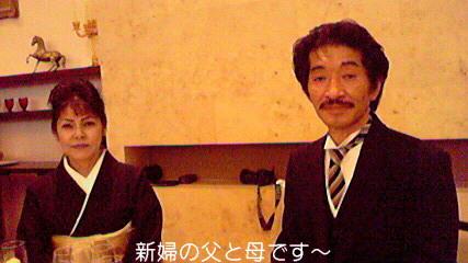 井本家・松尾家結婚披露宴!!_d0051146_19103379.jpg