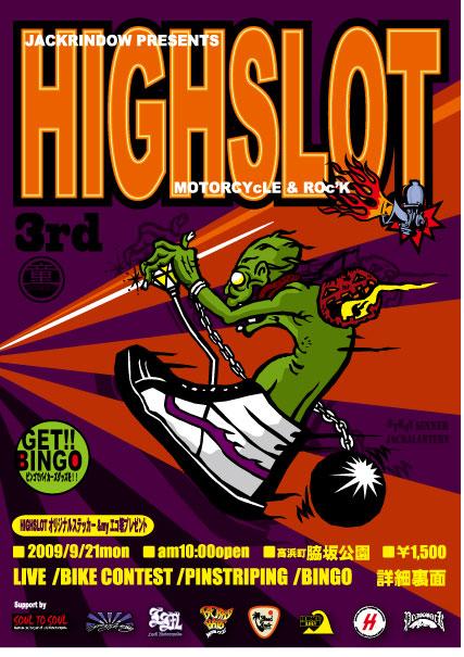 HIGH SLOT 3rd!!_a0099753_16305511.jpg