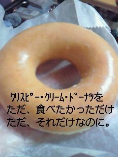 f0108254_0799.jpg
