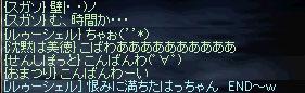 b0128058_21174873.jpg