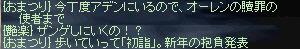 b0128058_21194319.jpg