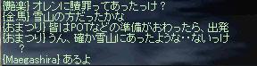 b0128058_21195130.jpg