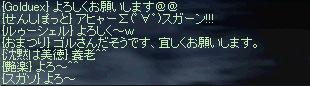 b0128058_2122714.jpg