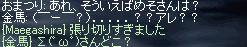 b0128058_21323113.jpg