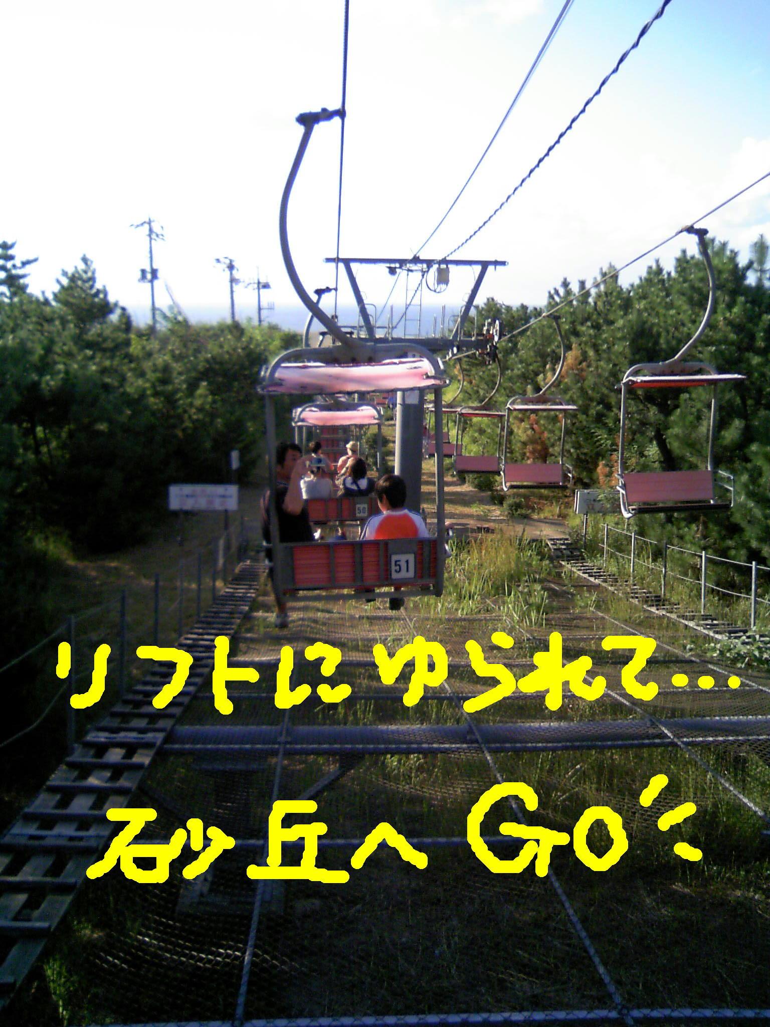 b0182763_14503513.jpg