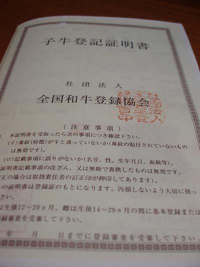 b0142688_7422962.jpg