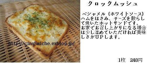 e0182190_16503949.jpg