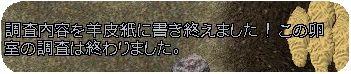 b0130692_20504043.jpg