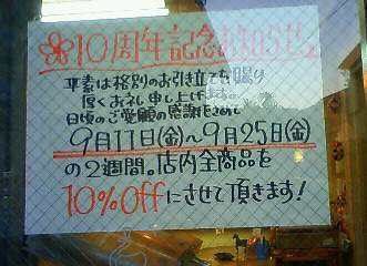 f0199692_2011540.jpg