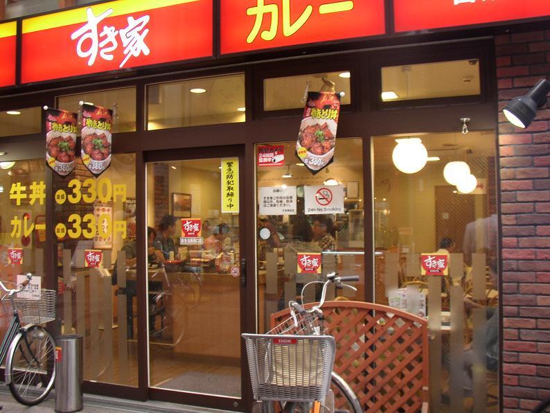 すき家の炭火焼き鳥丼     阪急淡路西口店_c0118393_15585067.jpg