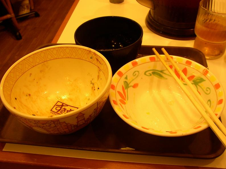 すき家の炭火焼き鳥丼     阪急淡路西口店_c0118393_1611893.jpg