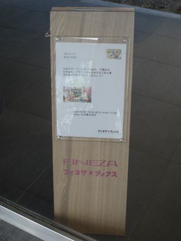 海外絵本の魅力~大阪長堀橋_e0152493_9455567.jpg