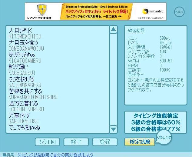 c0111695_1482748.jpg