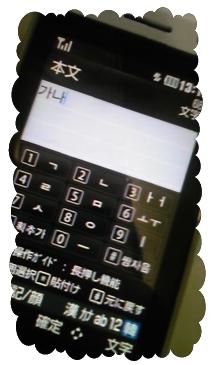 d0004899_227308.jpg
