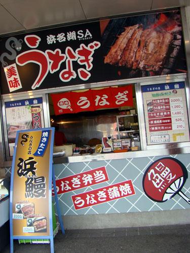 サマーピクニック フォーエバーinつま恋 ~道中編~_a0047200_20505966.jpg