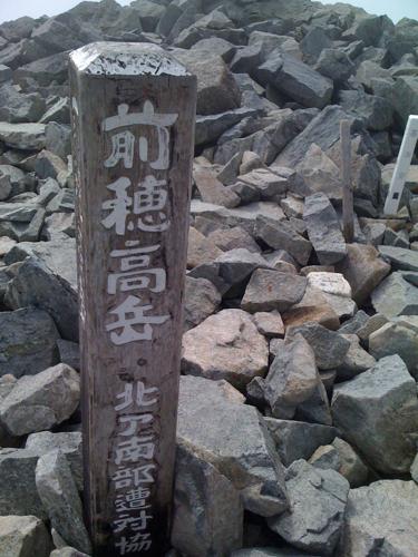 穂高連峰同伴出勤の旅 その5_b0029315_23573353.jpg