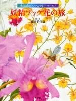 豊かさは「 好 き 」 9/21(月)_b0069918_1128570.jpg