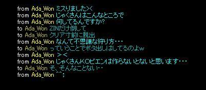 f0152131_234374.jpg