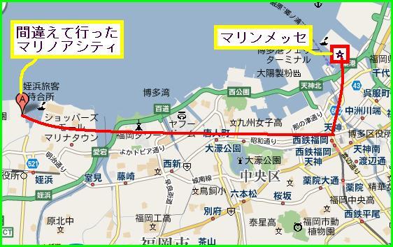 アジア太平洋フェスティバル2009_c0004734_12335382.jpg