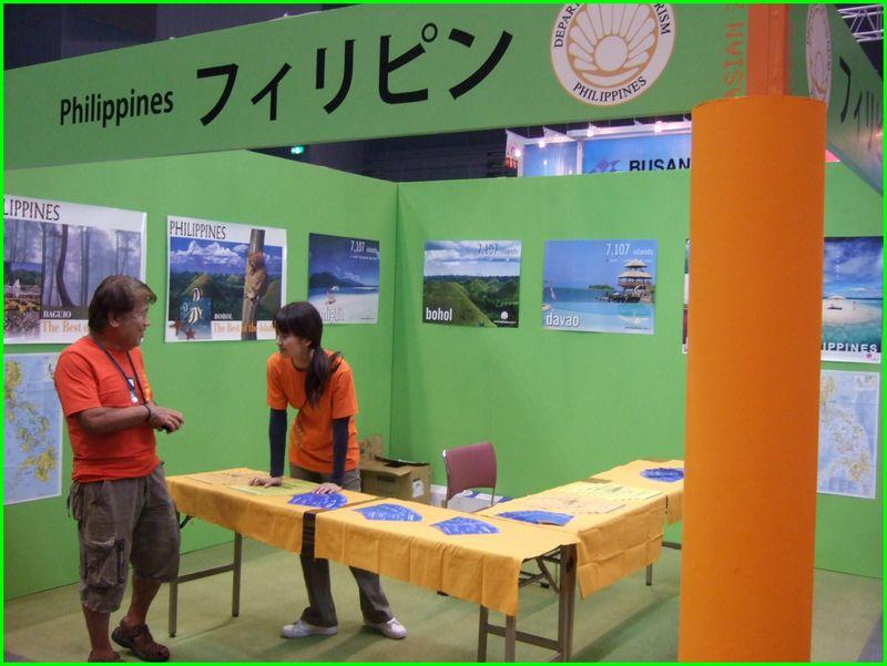 アジア太平洋フェスティバル2009_c0004734_12413684.jpg