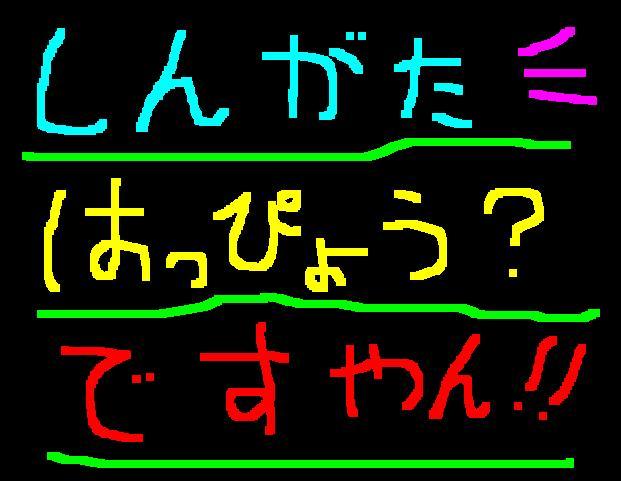 f0056935_933529.jpg