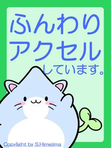 エコなキャラクター_f0182936_1403740.jpg