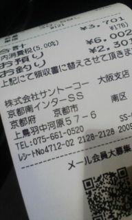f0068341_2551590.jpg
