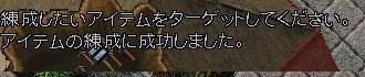 f0101845_2336658.jpg