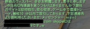 b0149151_923789.jpg