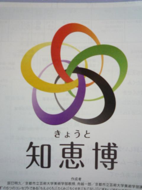 f0181251_18343854.jpg