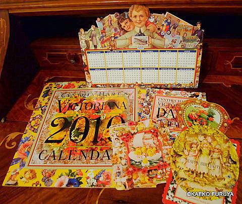 来年のカレンダー_a0092659_18564546.jpg