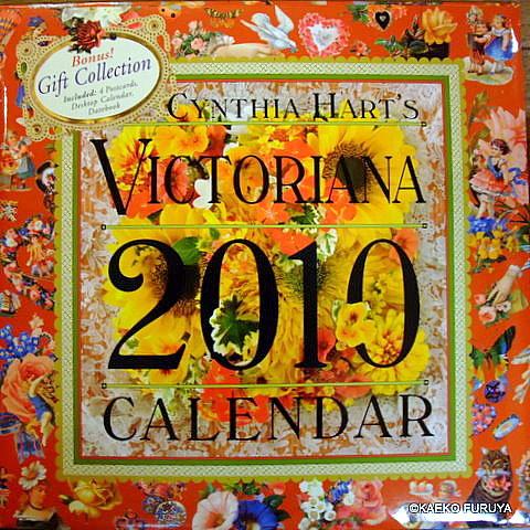 来年のカレンダー_a0092659_18595910.jpg