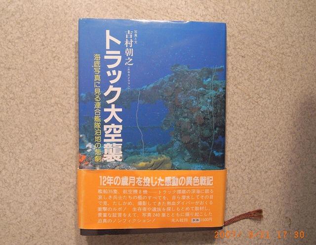 b0075059_19381452.jpg