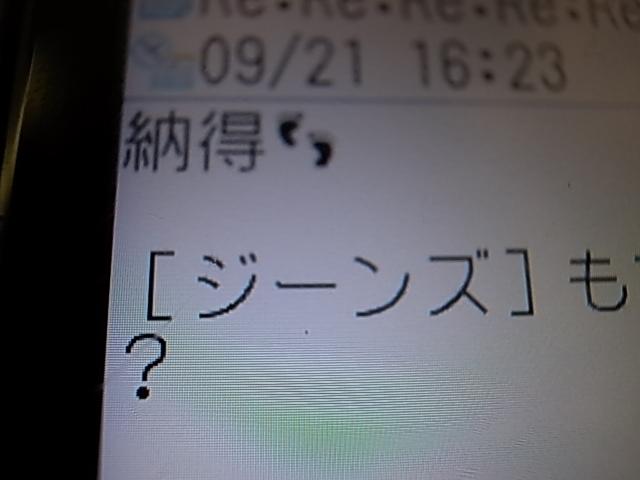 d0144860_2034579.jpg