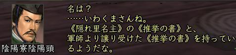 d0145660_1564429.jpg