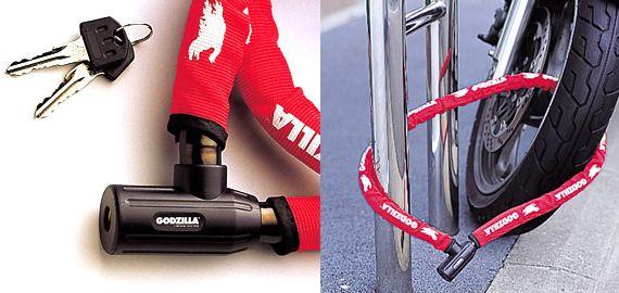 簡単に切れない自転車用の鍵はあるか?_e0053660_8575820.jpg