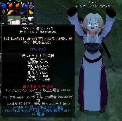 f0048860_2524651.jpg