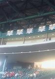 甲子園・・・阪神VS広島 (平成21年9月21日)_b0101975_16255526.jpg