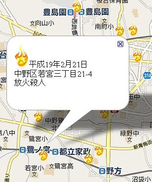 事故物件検索サイト_d0061678_11542264.jpg