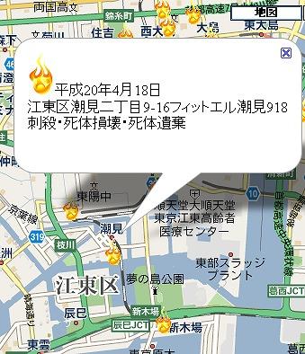 事故物件検索サイト_d0061678_13483663.jpg