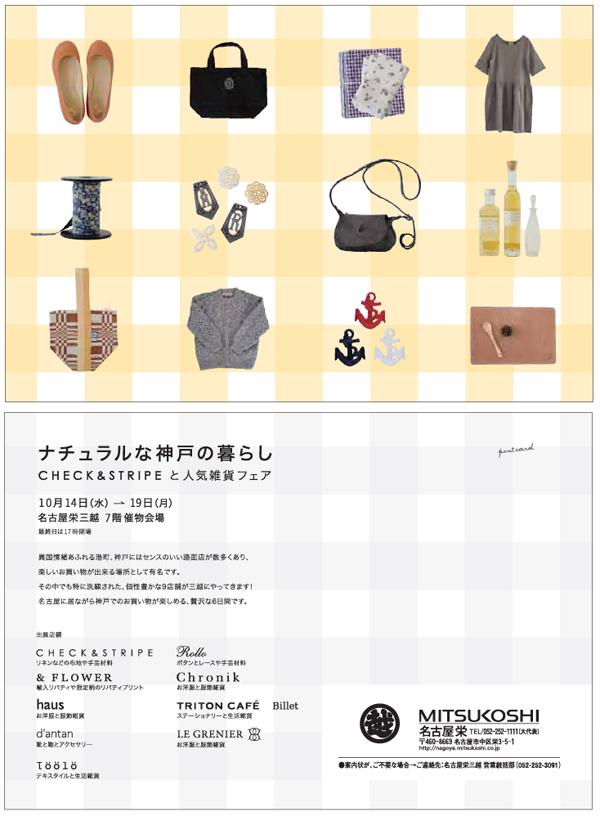 名古屋_b0148687_18483048.jpg