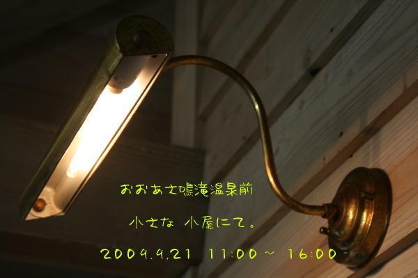 d0073587_8113397.jpg