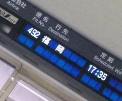 b0022588_21341784.jpg