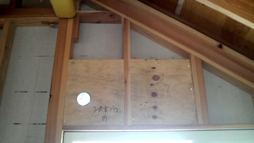 「仁井田二ツ屋の家」 工事中!_f0150893_18234777.jpg