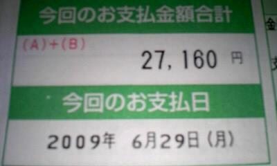 b0029694_21415761.jpg