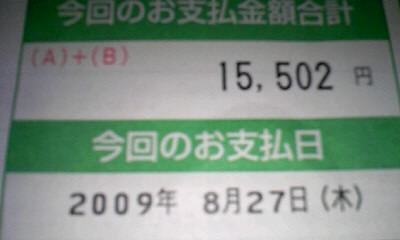 b0029694_21442167.jpg
