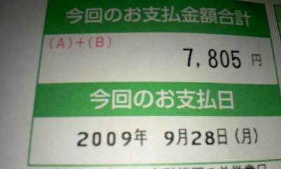 b0029694_21452150.jpg